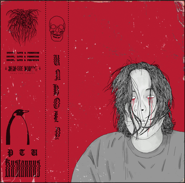 Unholy - Cassette Album Cover J-Card Design